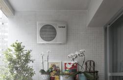 condensadora-varanda